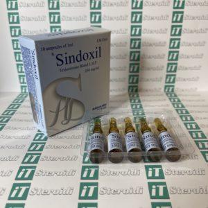 Confezione Sindoxil (Sustanone) 250 mg AdamLabs