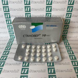 Confezione Stanover 10 mg Vermodje