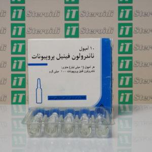 Confezione Nandrolone Phenylpropionate 100 mg Aburaihan